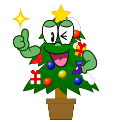 Thumbs up Christmas Tree